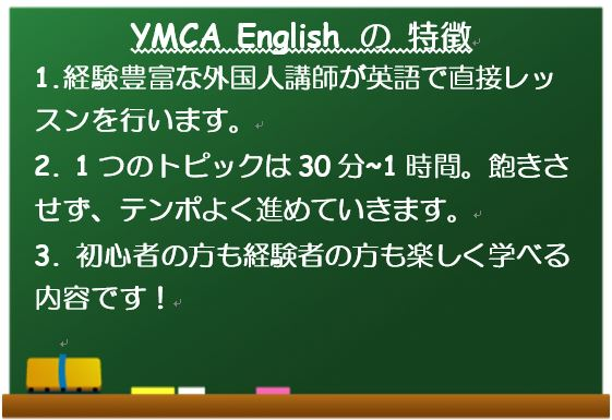 国際交流 名古屋 英語