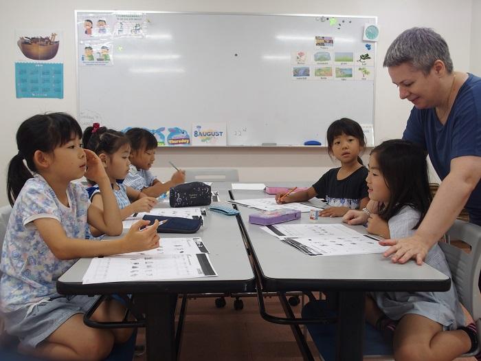 名古屋 英語 国際交流